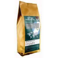 Guatemala SHB El Jaguar 250g Filtre Kahve